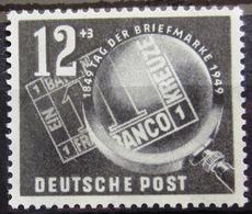 ALLEMAGNE Rép.démocratique               N° D1                NEUF* - [6] République Démocratique