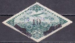 1938, Russia, Stamp,  TUVA,  New Denomination., - Touva