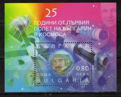 Bulgaria - 2004 The 25th Anniversary Of The Joint Bulgaria-Soviet Union Space Flight.S/S  MNH - Space/Aviation - Neufs