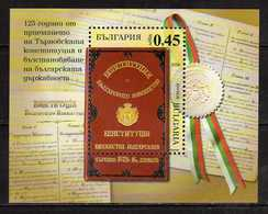 Bulgaria -  2004 The 125th Anniversary Of The Constitution. S/S  MNH - Neufs