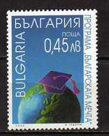 "Bulgaria - 2004 ""Bulgarian Dream"" Programme. MNH - Neufs"
