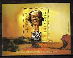 Bulgaria - 2004 The 100th Anniversary Of The Birth Of Salvador Dali(1904-1989),S/S MNH - Neufs