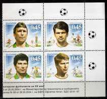 Bulgaria -  2004 Football Players. MNH - Neufs