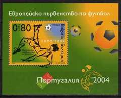 Bulgaria - 2004 European Football Championship - Portugal.S/S.  MNH - Neufs