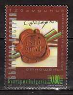 Bulgaria - 2004 The 125th Anniversary Of Diplomatic Relations With Austria  MNH - Neufs
