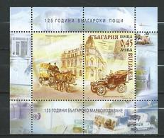 Bulgaria - 2004 The 125th Anniversary Of The Bulgarian Post.S/S. MNH - Cars,horses, - Neufs