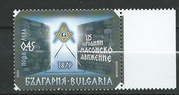 Bulgaria  2004 The 125th Anniversary Of The Masonic Movement In Bulgaria. MNH - Neufs