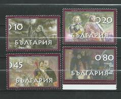 Bulgaria  2004 Founders Of The Bulgarian State. MNH - Neufs