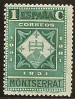 ESPAÑA Edifil 636** Mnh  1 Céntimo Verde Fundación Monserrat  1931  NL729 - 1931-50 Neufs