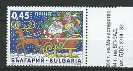 Bulgaria 2004 Christmas/Navidad MNH - Neufs