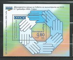 Bulgaria 2004 OSCE - The 12th Ministerial Conference.S/S MNH - Neufs
