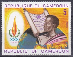 Kamerun Cameroon 1979 Organisationen UNO ONU Menschenrechte Human Rights, Mi. 899 ** - Kamerun (1960-...)