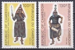 Kamerun Cameroon 1986 Kunst Arts Kultur Culture Brauchtum Folklore Tänze Tanz Dancing Dance, Mi. 1131-2 ** - Kamerun (1960-...)