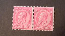 46** X 2 Vendu à 15% De Sa Valeur Catalogue (120,00) - 1884-1891 Leopold II