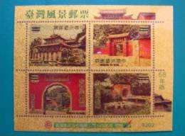 Color Gold Foil Specimen Taiwan 1979 Scenery Stamps Relic Architecture Temple Castle Boat Bridge Landscape Unusual - Unused Stamps