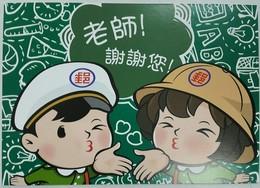 2018 Teacher Day Postal Card Boy Girl Postman Letter Carrier Clock Heart Chemical - Clocks