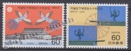 Japan - Japon 1986 Yvert 1580-81, 60th Ann. Emperor Hiro Hito Reign - MNH - 1926-89 Emperador Hirohito (Era Showa)