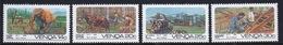 Venda 1986 Complete Set Of Stamps Celebrating The Forestry Industry. - Venda