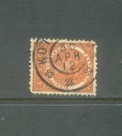 Grootrondstempel Kotaradja Op Nvph 54 ; SvL 5 - Niederländisch-Indien