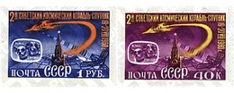 Ref. 47482 * MNH * - SOVIET UNION. 1960. SPUTNIK 5 . SPUTNIK 5 - 1923-1991 USSR