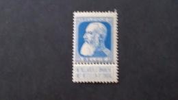 "76** Léopold II ""grosse Barbe"" Vendu à 20% De Sa Valeur Catalogue (52,00) - 1905 Thick Beard"