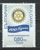 Bulgaria 2005 The 100th Anniversary Of The Rotary International.MNH - Neufs