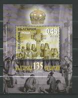 Bulgaria  2005 The 135th Anniversary Of The Bulgarian Exarchy. S/S MNH - Neufs