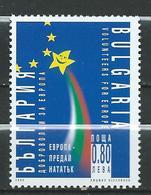 Bulgaria  2005 YMCA Interchange Programme. MNH - Neufs