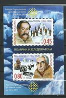 Bulgaria 2005 Polar Explorers.S/S. MNH - Explorers & Navigators - Neufs