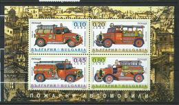 Bulgaria 2005 Fire Engines. S/S. MNH - Neufs