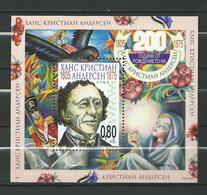 Bulgaria 2005 The 200th Anniversary Of The Birth Of Hans Christian Andersen,S/S MNH - Neufs
