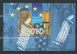 Bulgaria 2005 Introduction Of Cyrilic Alphabet In The Official EU Documents,S/S MNH - Neufs