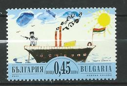 "Bulgaria 2005 Historic Ship ""Radetzki"", MNH - Neufs"