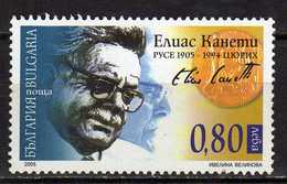 Bulgaria 2005 The 100th Anniversary Of The Birth Of Elias Canetti, 1905-1994. Nobel Prize Winners/Literature - MNH - Neufs