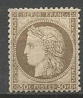 CERES N° 56 GNO NEUF* TRACE DE  CHARNIERE / MH - 1871-1875 Cérès