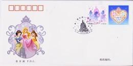 China 2017 Z-47 Disney Princess Special Stamp FDC - Disney