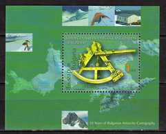 Bulgaria 2006 The 10th Anniversary Of The Bulgarian Antarctic Cartography.S/S  MNH - Neufs