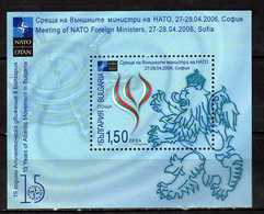 Bulgaria 2006 Meeting Of NATO Foreign Ministers, Sofia.S/S  MNH - Lion - Neufs