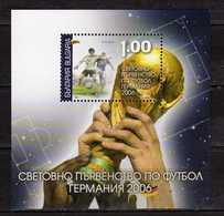 Bulgaria 2006 Football World Cup - Germany.S/S  MNH - Neufs