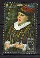 Bulgaria  2006 The 65th Anniversary Of The Birth Of Gena Dimitrova. MNH - Neufs