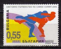 Bulgaria 2006 World Sambo Championships, Sofia, MNH - Neufs