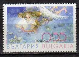 Bulgaria 2006 Christmas MNH - Neufs