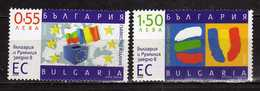Bulgaria 2006 The Accession Of Bulgaria And Romania To The EU Stamps MNH - Neufs