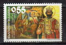 Bulgaria 2007 The 1100th Anniversary Of The Death Of King Boris. MNH - Neufs