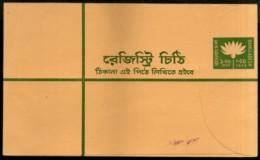Bangladesh 1 Taka Lotus Flowers Registered Envelope Postal Stationary MINT # F52 - Bangladesh