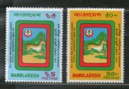 Bangladesh 1981 Asia - Pacific &  Boy Scout Jamboree Deer Sc 190-91 MNH # 2546 - Bangladesh