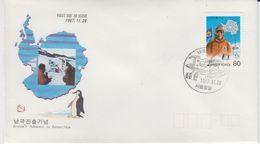 Korea South 1987 Antarctica 1v FDC (40831) - Stamps