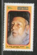 Bangladesh 1982 Dr. Motahar Hussain Educationist Statistician Sc 208 MNH # 2322 - Bangladesh