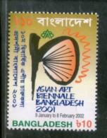 Bangladesh 2002 Asian Art Biennale Painting Sc 645 MNH # 2292 - Bangladesh