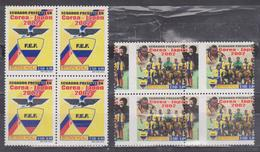 ECUADOR 2002 COREA-JAPON SOCCER WORLD CUP ERROR DISPLACED TEETH COAT OF ARMS VARIETY BIG SIZE BLOCK 4 MNH SC# 1623-1624 - Equateur